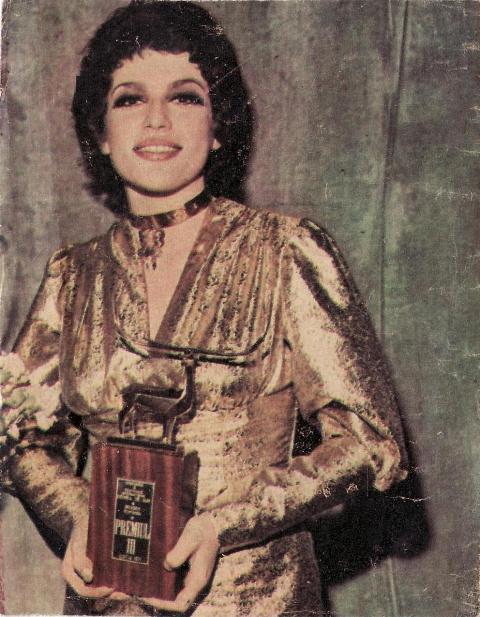 """4 corina chiriac Artişti români pe scena Festivalului Internaţional  """"Cerbul de Aur"""" – Braşov  (1968 1971)"""