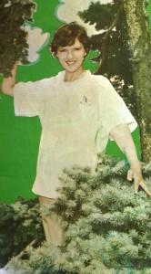"Coperta albumului ""Drumuri paralele"" (1985)"