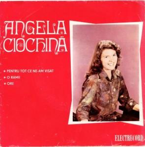Coperta primului disc EP, apărut în 1977.