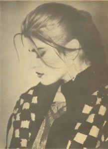 """""""Buna seara, iubite"""", o piesă emblematică a Loredanei Groza şi un mare succes al anului '88"""